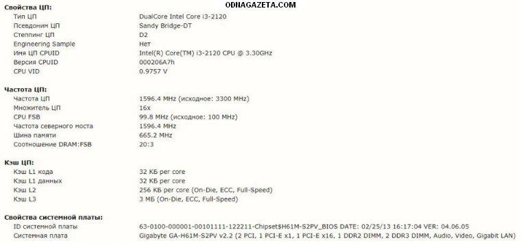 купить Процессор Intel I3-2120 Sandy Bridge кривой рог объявление 1