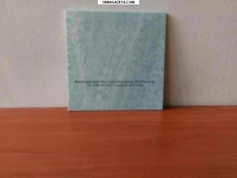 купить Мраморная плитка подчеркнет эстетичность, роскошь кривой рог объявление 1