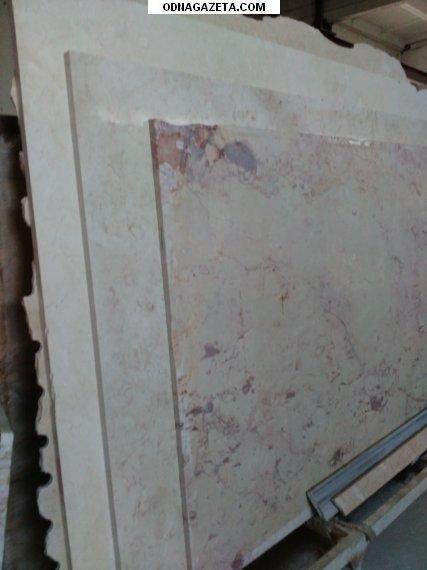 купить Камины из мрамора – элемент кривой рог объявление 1
