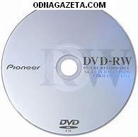 купить Продам Dvd-диски и дискеты. Чистые! кривой рог объявление 1