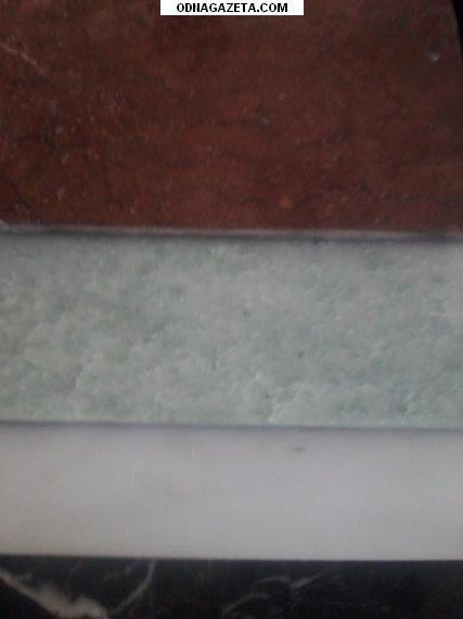 купить Подоконники из мрамора – надежный кривой рог объявление 1