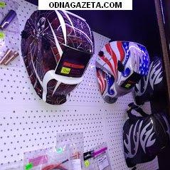 купить Сварочная маска S777 Silver Flag кривой рог объявление 1