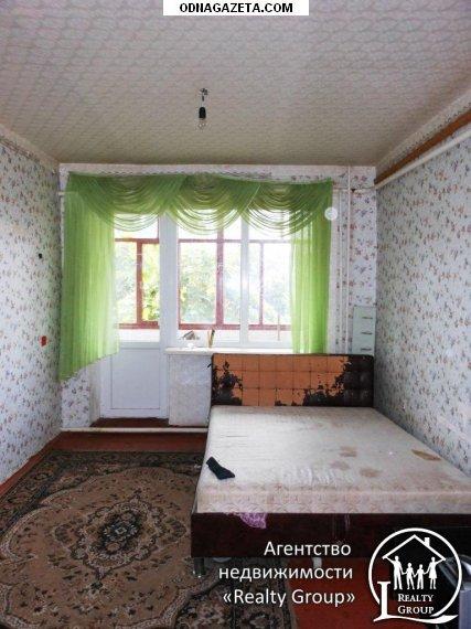 купить Продаётся недорогая, уютная двухкомнатная квартира кривой рог объявление 1
