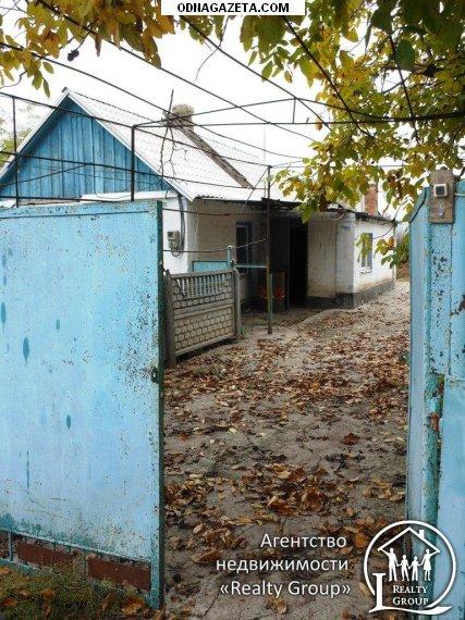 купить Продаётся небольшой дом в селе кривой рог объявление 1