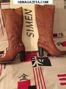 купить Продам новые кожаные сапоги производство кривой рог объявление 1