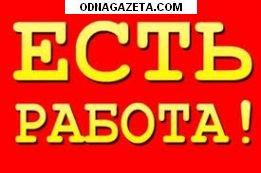 купить Организованный выезд группами со Львова кривой рог объявление 1