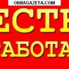 купить Организованный выезд группами со Львова на  кривой рог объявление