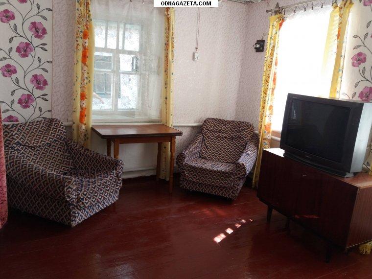 купить Сдам дом 3-х комнатный и кривой рог объявление 1