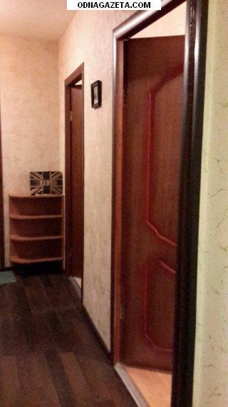 купить Сдается 2-ух комнатная квартира на кривой рог объявление 1