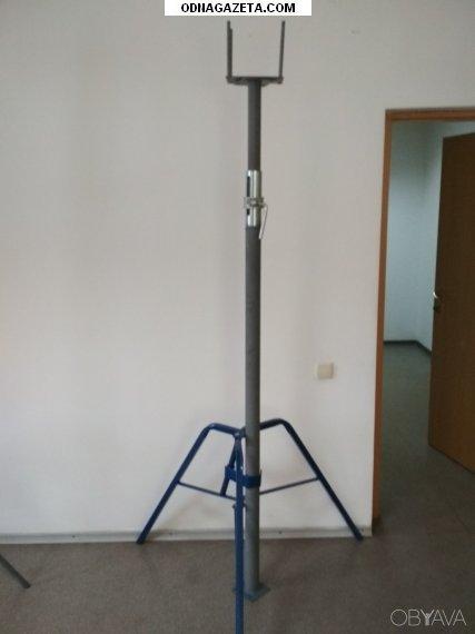 купить Стойка телескопическая используется в монолитном кривой рог объявление 1