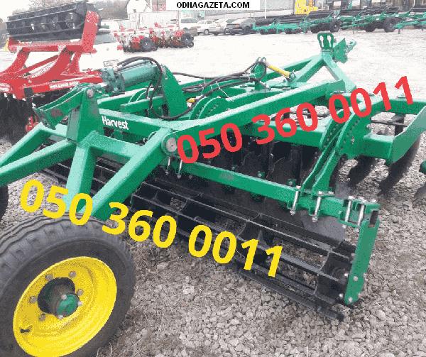 купить Дисковую борону Harvest 3200 применяют кривой рог объявление 1