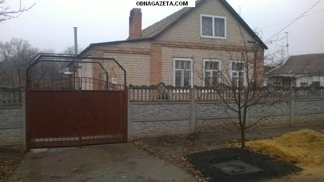 купить Продам дом, 9Ч 13, с кривой рог объявление 1