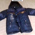 купить Продам зимнюю теплющую куртку на мальчика  кривой рог объявление