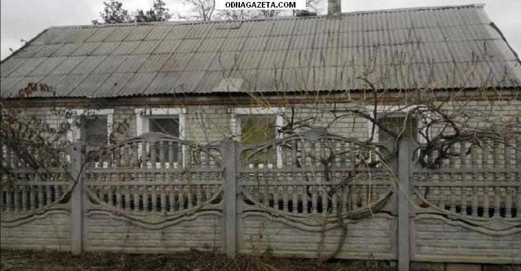 купить Продам дом на Сухой Балке кривой рог объявление 1