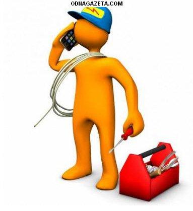 купить Выполню любые электромонтажные работы:  кривой рог объявление 1