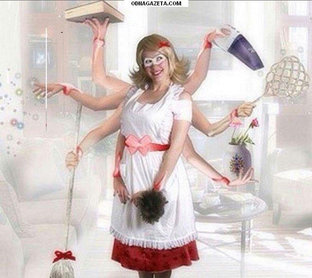 купить Ищу работу домработницы, есть опыт кривой рог объявление 1