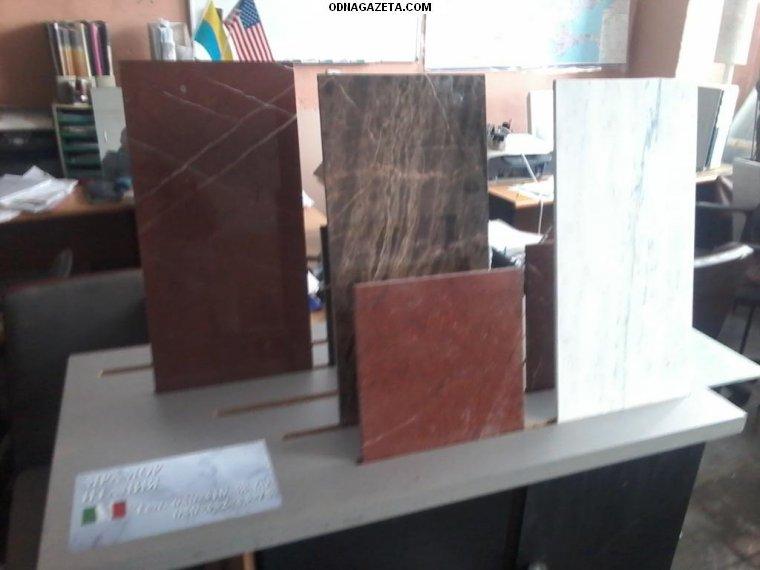 купить Преимущества изделий из природного камня кривой рог объявление 1