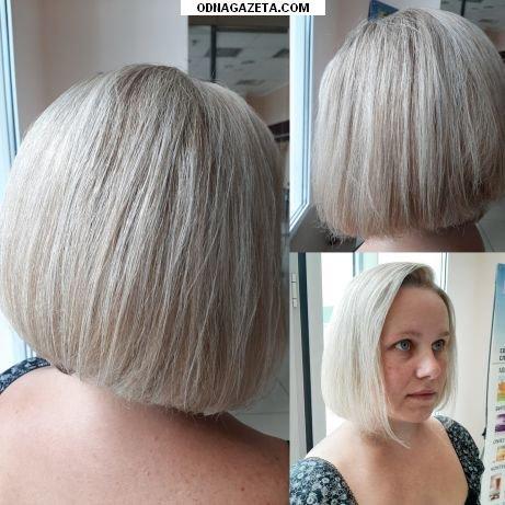 купить Ухоженные, красивые волосы – это, кривой рог объявление 1