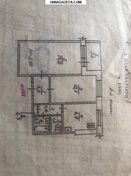 купить Продается 2-х комнатная квартира ул. кривой рог объявление 1