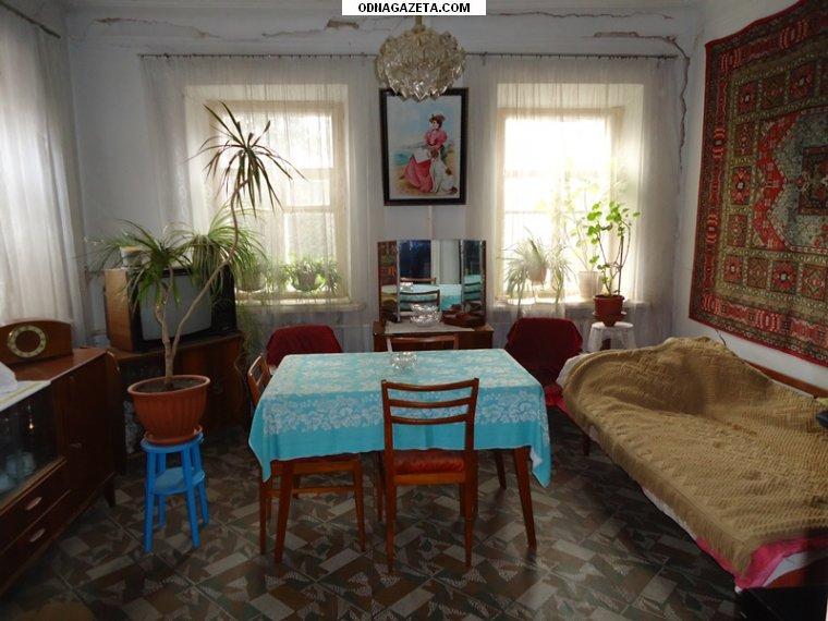 купить Продается большой дом вблизи пл. кривой рог объявление 1