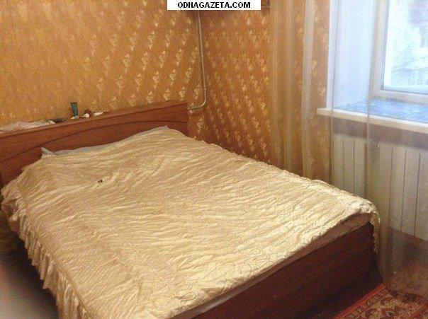 купить Сдается отличная, теплая 2-х комнатная кривой рог объявление 1