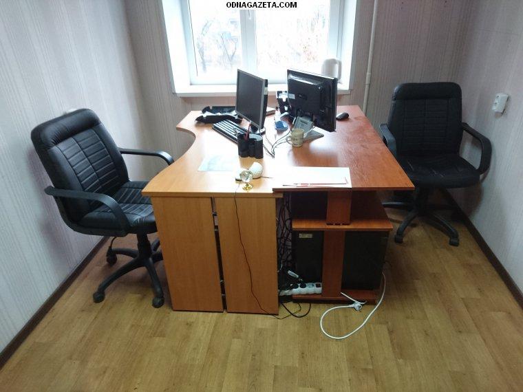 купить Сдам офис центральный район-без посредников, кривой рог объявление 1