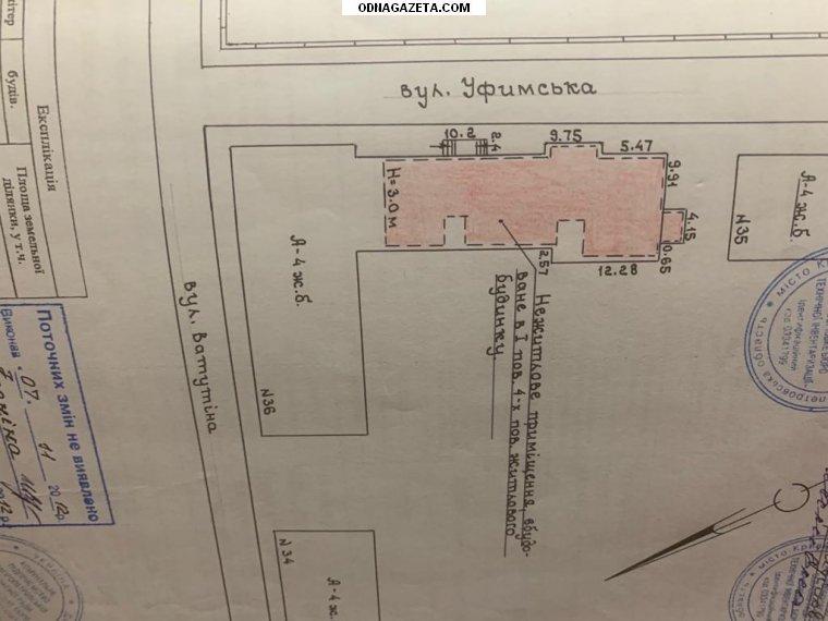 купить Нежилое помещение свободной планировки 443м2. кривой рог объявление 1