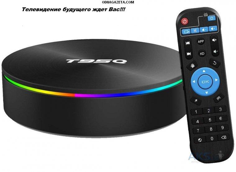 купить Чтобы приобрести в Украине мультимедийный кривой рог объявление 1