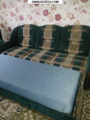 купить Продаю мягкую мебель (диван и кривой рог объявление 1