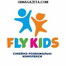 купить Ресторан национальной сети «Fly Kids» кривой рог объявление 1