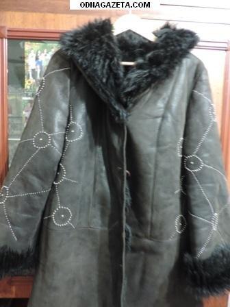 купить Продам женские зимние вещи в кривой рог объявление 1