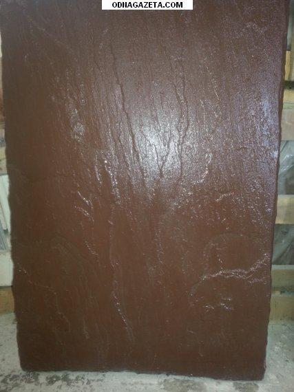 купить Надежная, импортная натуральная плитка 900*600*30 кривой рог объявление 1