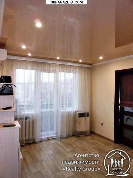 купить Продаётся двухкомнатная квартира с хорошим кривой рог объявление 1