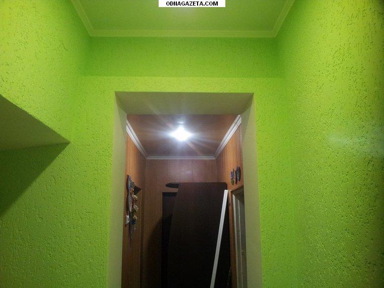 купить Недорого ремонт квартир, домов, школы, кривой рог объявление 1