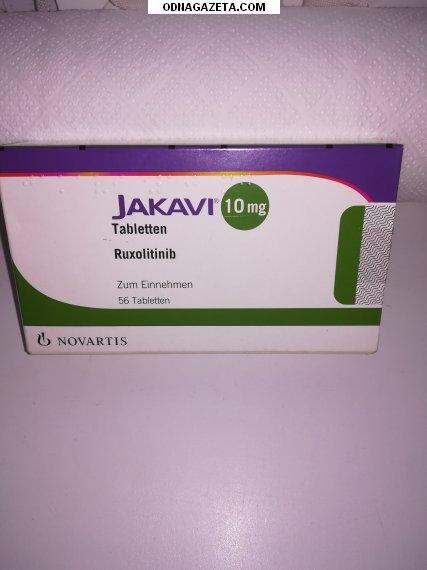 купить Продам Jakavi Novartis. 10 и кривой рог объявление 1