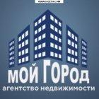 купить Агентство недвижимости МойГород предлагает услуги риелтора.  кривой рог объявление