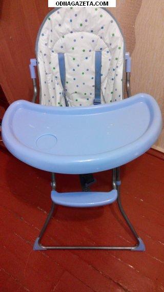 купить Продам стульчик для кормления б/у, кривой рог объявление 1