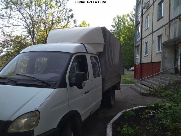 купить Грузовые перевозки вывоз строительного и кривой рог объявление 1