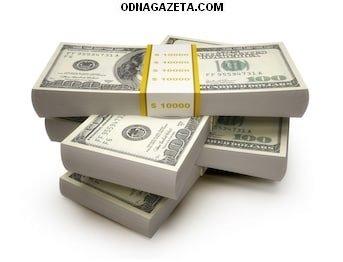 купить Финансы бизнеса и Кредиты, Бг(Mt760), кривой рог объявление 1