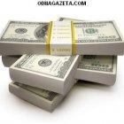 купить Финансы бизнеса и Кредиты, Бг(Mt760), Бг  кривой рог объявление