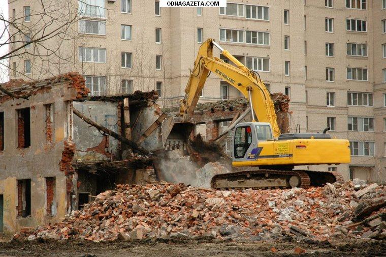 купить Демонтаж зданий сооружений любых строений кривой рог объявление 1
