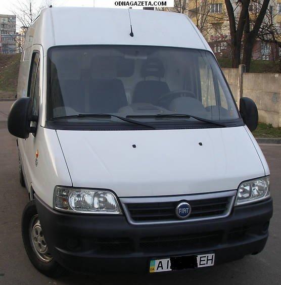 купить Грузовые перевозки микроавтобусом Фиат Дукато кривой рог объявление 1