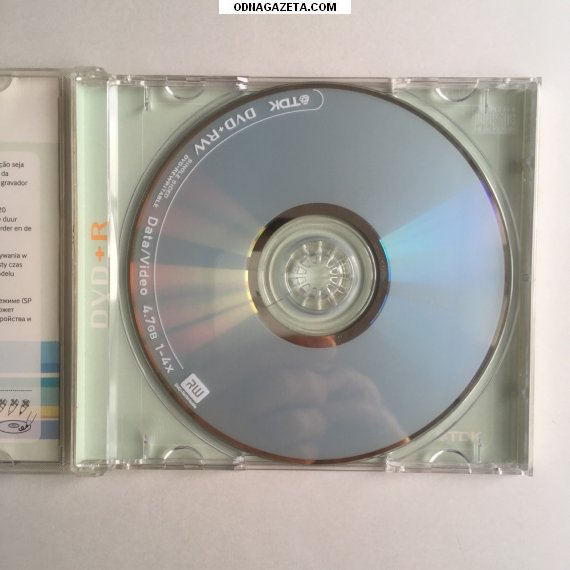 купить Перезаписываемые Dvd диски с возможностью кривой рог объявление 1