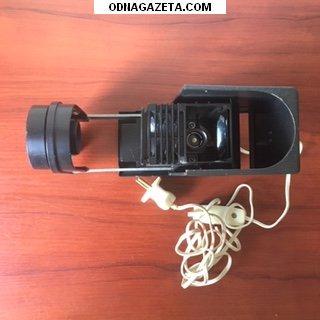 купить Диапроектор Свет модели Дм 4. кривой рог объявление 1