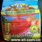 купить Мука пшеничная 067 564 30 05,  кривой рог объявление