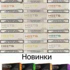купить В наличии 8-вкусов маркировка: Украины (акциз),  кривой рог объявление