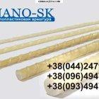 купить Стеклопластиковая композитная арматура от производителя Киев.  кривой рог объявление