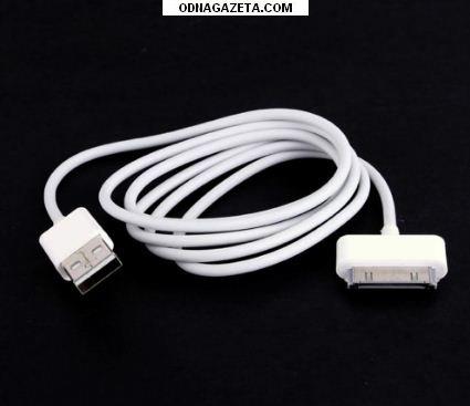 купить Сетевой кабель для зарядки iPone кривой рог объявление 1