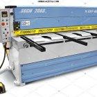 купить Продаем гильотину для рубки металла Srgm-2060/4  кривой рог объявление