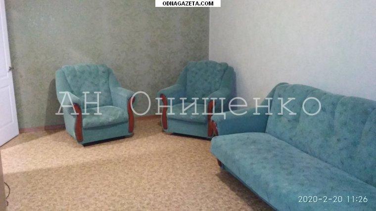 купить Сдам квартиру в районе мкр. кривой рог объявление 1